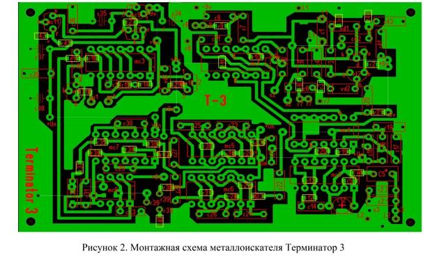 Изготовление металлоискателя Терминатор-3 своими руками: подробная инструкция