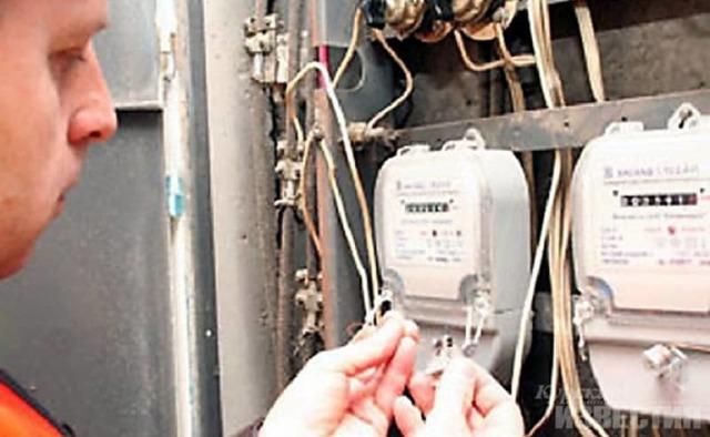 Бездоговорное потребление элетроэнергии