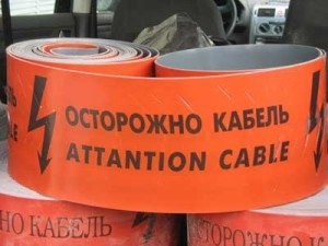 Прокладка кабеля в земле: план проведения работ, выбор проводника