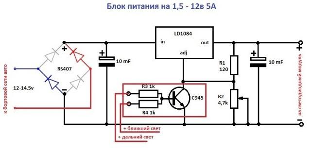 Схема изготовления стабилизатора на 12в: линейный стабилизатор своими руками
