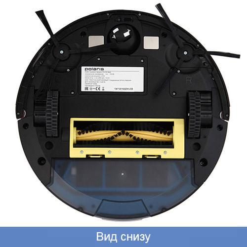 Обзор робота-пылесоса polaris pvc 0826: функции, отзывы и сравнение с конкурентами