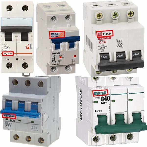 Маркировка автоматических выключателей: специфика буквенно-цифровых обозначений