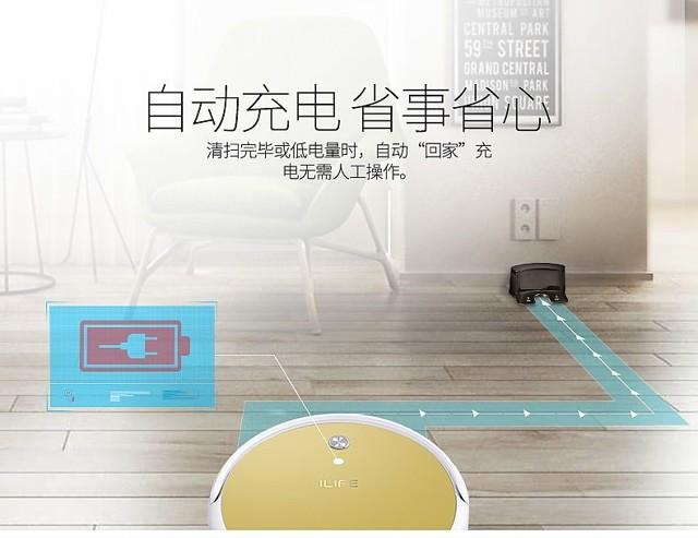 Обзор робота-пылесоса ilife v7s: плюсы и минусы, характеристики и сравнение с конкурентами