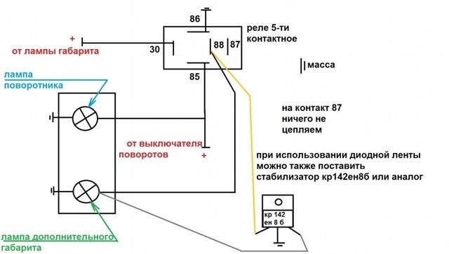 Промежуточное реле: как работает, виды, маркировка, регулировка и подключение