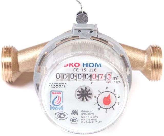 Рейтинг лучших счетчиков холодной и горячей воды для квартиры: ТОП-10 моделей и советы по выбору расходомеров