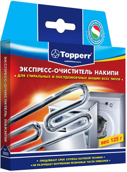 Антинакипин для стиральных машин: лучшие средства и производители