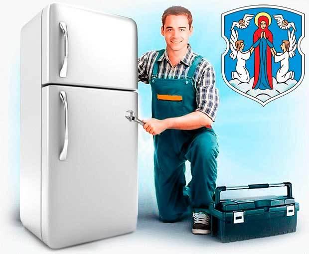 Холодильник Минск: модельный ряд, обслуживание, ремонт