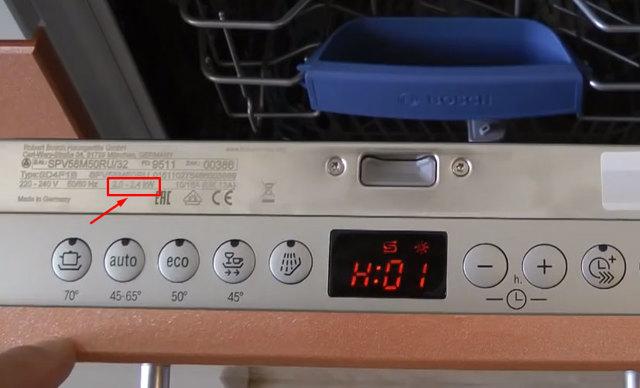 Установка посудомоечной машины bosch: монтаж и подключение по правилам