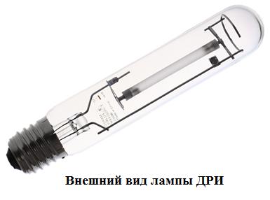 Газоразрядные лампы: разновидности и принцип действия и особенности работы