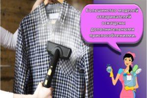 Сифон для умывальника: виды, критерии выбора и правила сборки