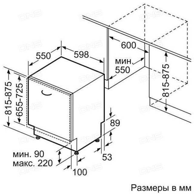 Обзор функций посудомоечной машины bosch smv23ax00r
