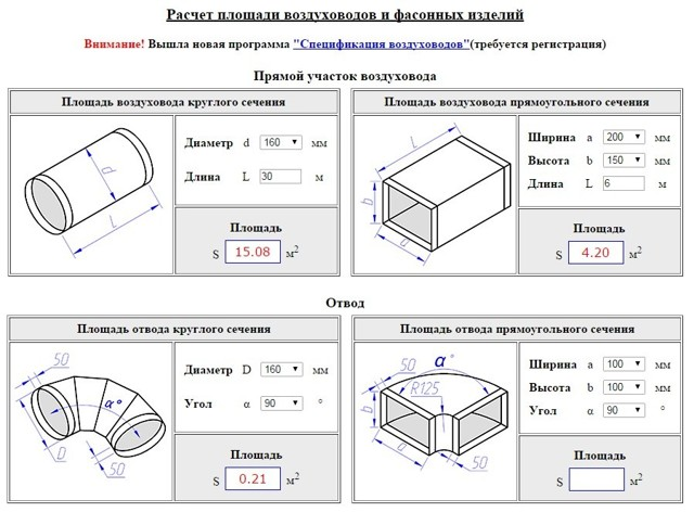Естественная вентиляция в частном доме: правила обустройства гравитационной системы воздухообмена