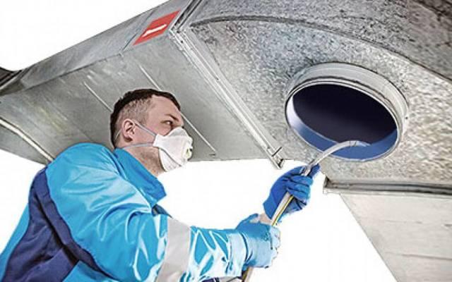 Очистка и дезинфекция систем кондиционирования воздуха: технология проведения очистительных работ