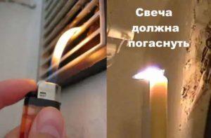 Как сделать обратный клапан для вентиляции своими руками: инструкция по сооружению самоделки