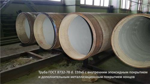 Внутренняя изоляция труб (эпоксидная): что это, история создания, материалы покрытия, положительные свойства, особенности покрытия