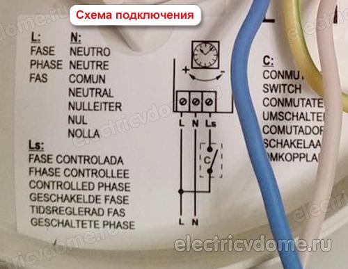 Подключение вытяжки в ванной к выключателю света: лучшие схемы и пошаговый инструктаж