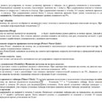 Ошибки кондиционеров aux: поиск и исправления нарушений в работе агрегата