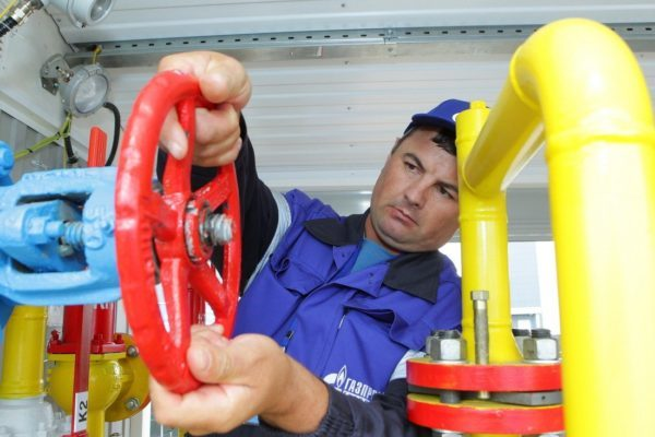 Как отключить газ в квартире: порядок оформления отказа от газоснабжения