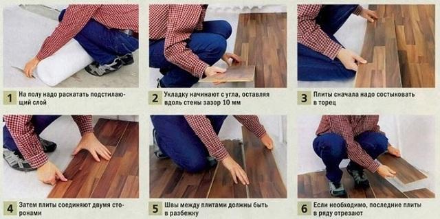 Как правильно укладывать ламинат: пошаговая инструкция по монтажу и советы по укладке ламината