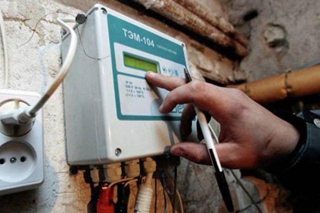 Расчёт отопления в многоквартирном доме: нормативы потребления и формулы расчета оплаты по счетчику