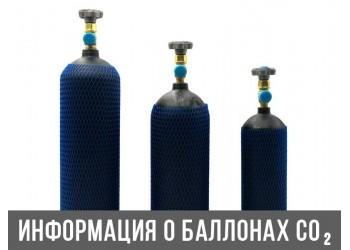 Почему сжатые газы содержат в специальных баллонах и обзор правил их заправки