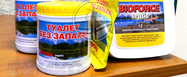 Средство для выгребных ям: что лучше - живые бактерии или химия?