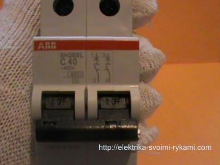 Как установить автоматический выключатель: схемы монтажа