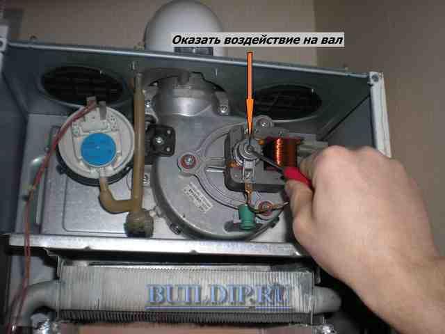 Прессостат для газового котла: устройство и назначение и основные неисправности прессостата и способы их устранения